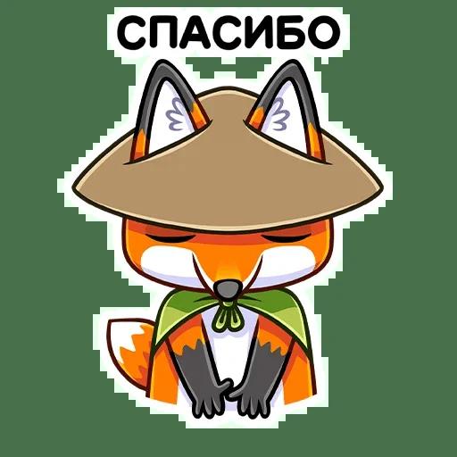 Fox Ruh - Sticker 8