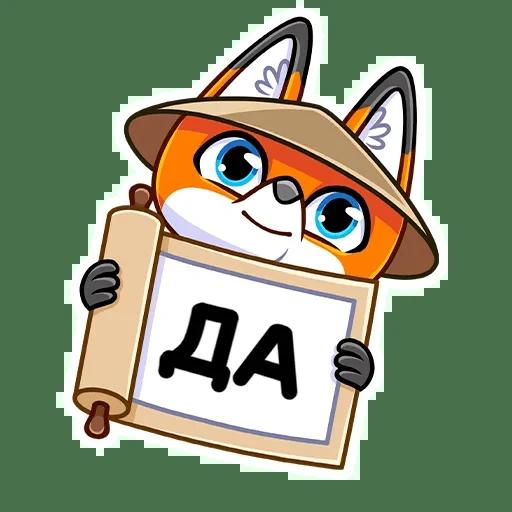 Fox Ruh - Sticker 16