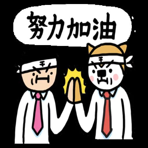 Jjjjj - Sticker 20