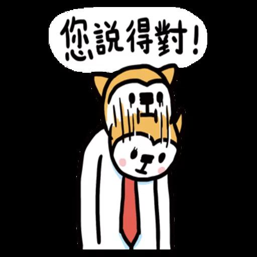 Jjjjj - Sticker 25