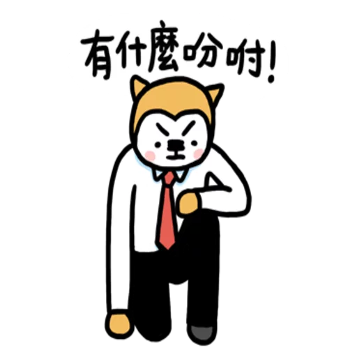 Jjjjj - Sticker 29
