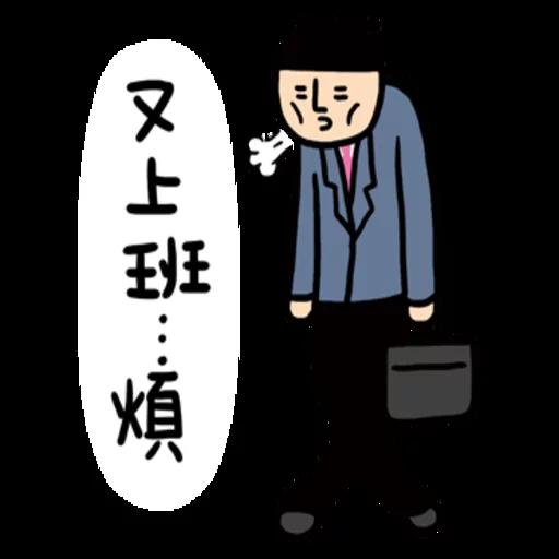 Jjjjj - Sticker 3