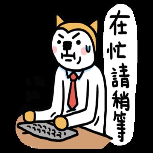 Jjjjj - Sticker 9