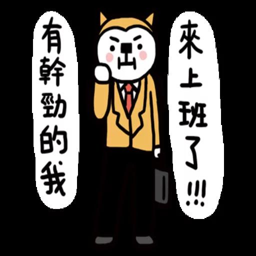 Jjjjj - Sticker 4