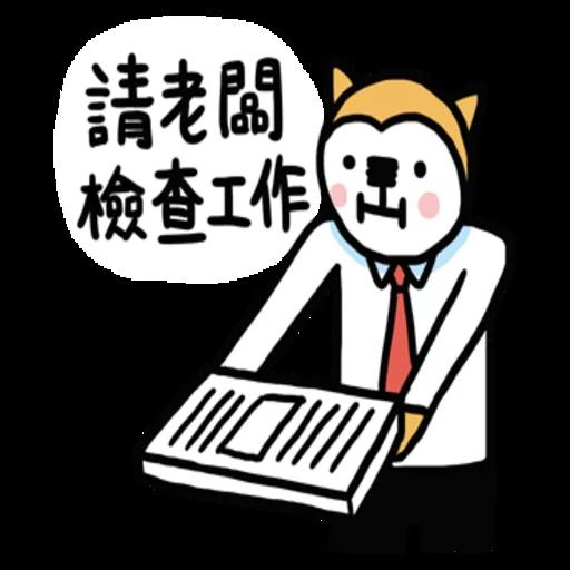 Jjjjj - Sticker 22