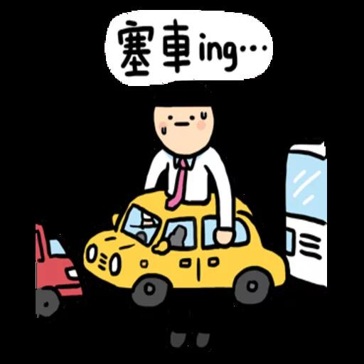 Jjjjj - Sticker 2
