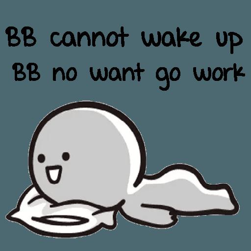 Bb never tell 2 - Sticker 2