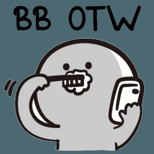 Bb never tell 2 - Sticker 5
