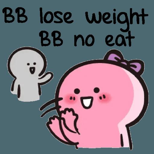 Bb never tell 2 - Sticker 15