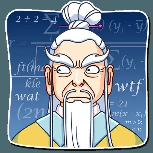 Oriental windsome - Sticker 11