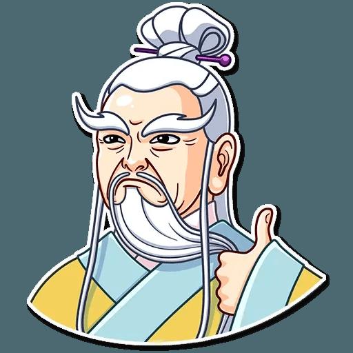 Oriental windsome - Sticker 21
