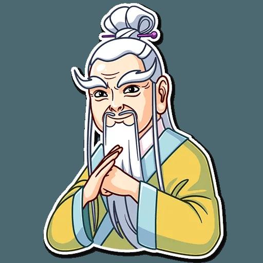 Oriental windsome - Sticker 22