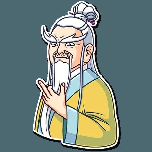Oriental windsome - Sticker 19
