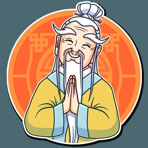 Oriental windsome - Sticker 30