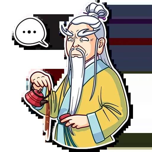Oriental windsome - Sticker 26