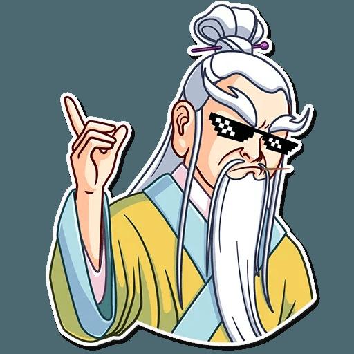 Oriental windsome - Sticker 9
