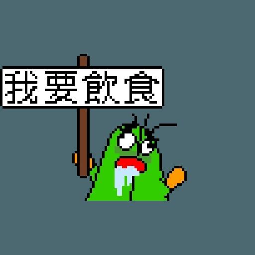腦魔 612 - Sticker 5