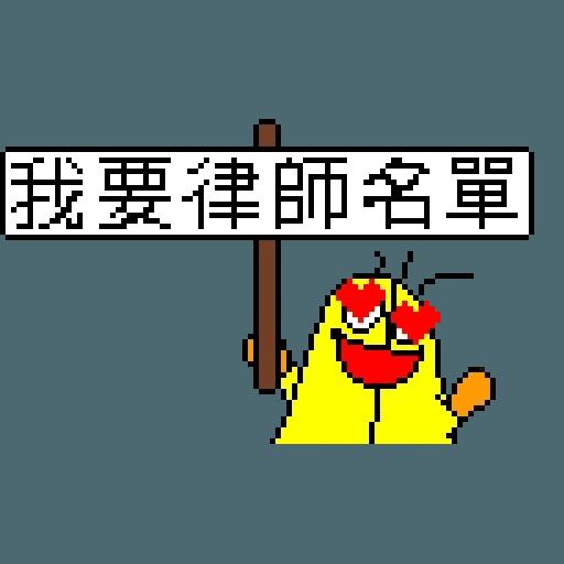 腦魔 612 - Sticker 9