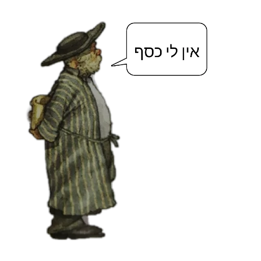פישל - Sticker 2
