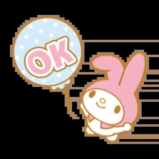 My Melody - Sticker 8