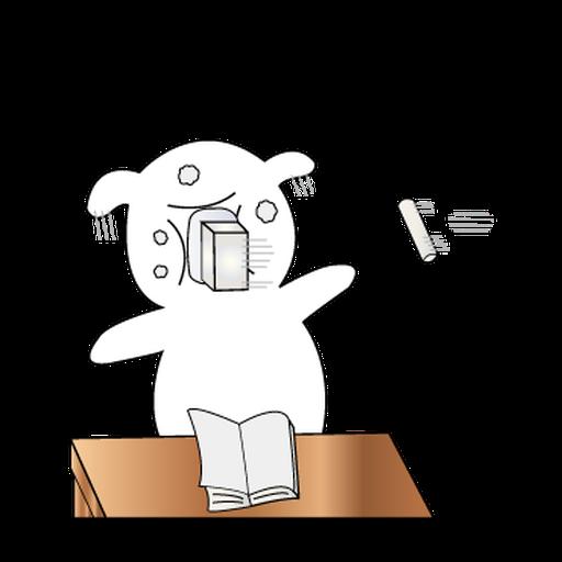 Mon Mon Dog - Sticker 29