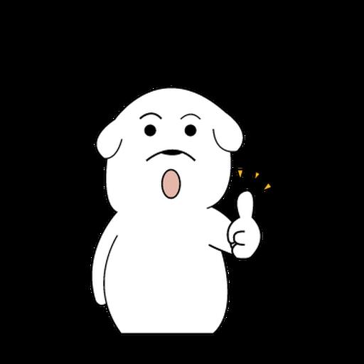 Mon Mon Dog - Sticker 24