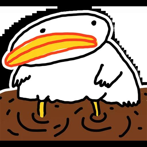 Utia - Sticker 18