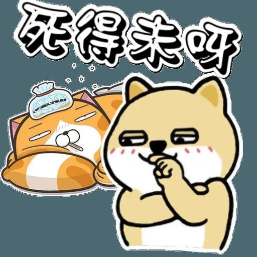 中國香港肥柴仔@朋友篇 - Sticker 13