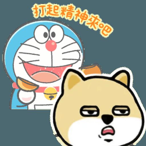 中國香港肥柴仔@朋友篇 - Sticker 9