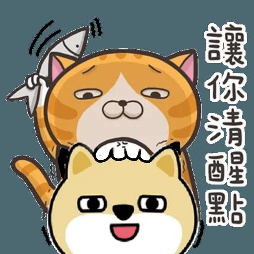 中國香港肥柴仔@朋友篇 - Sticker 5