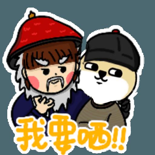 中國香港肥柴仔@朋友篇 - Sticker 2