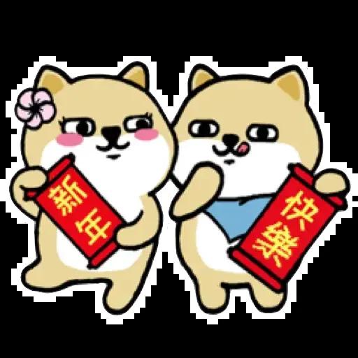 Fat shibu - Sticker 17