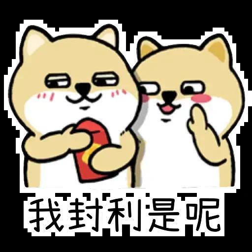 Fat shibu - Sticker 18