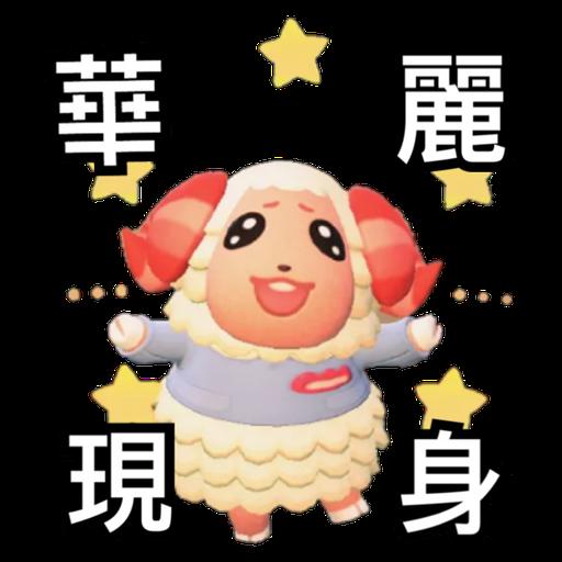 茶茶丸 - Sticker 5