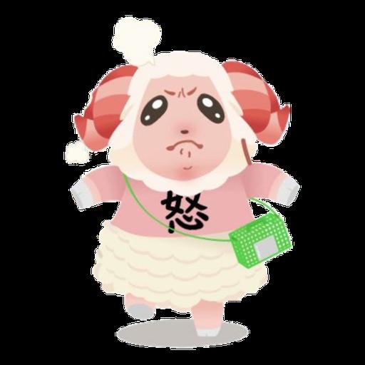 茶茶丸 - Sticker 3