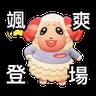 茶茶丸 - Tray Sticker