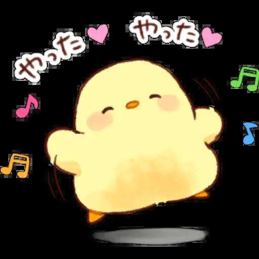 SCCR - Soft and Cute Chick Reborn - Sticker 7