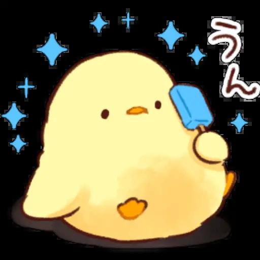 SCCR - Soft and Cute Chick Reborn - Sticker 2