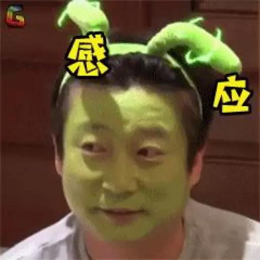 新西遊記-1 - Sticker 13
