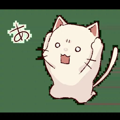 Frown cat 1 - Sticker 26