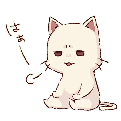 Frown cat 1 - Sticker 19
