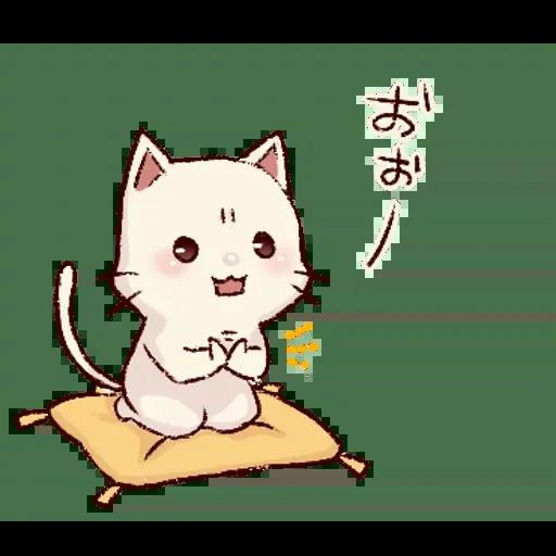 Frown cat 1 - Sticker 15