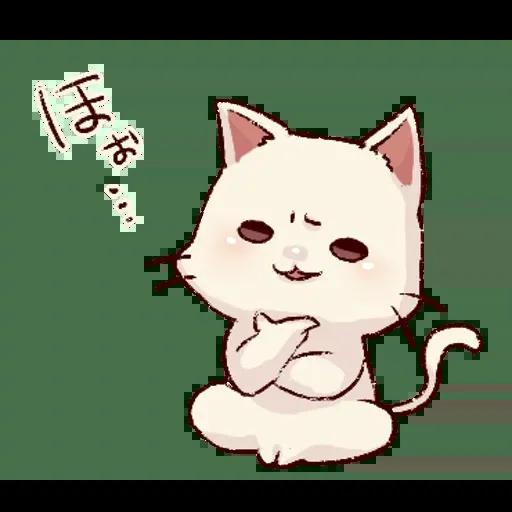 Frown cat 1 - Sticker 29