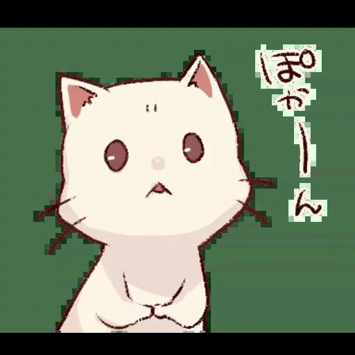 Frown cat 1 - Sticker 23