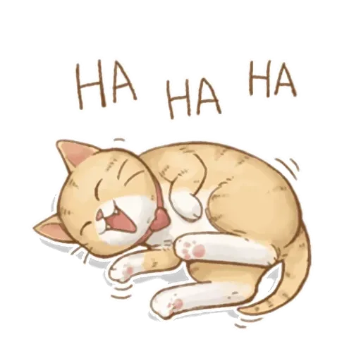 Meow - Sticker 30