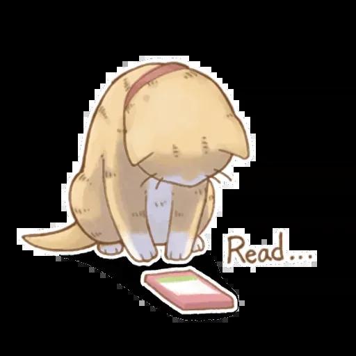 Meow - Sticker 23