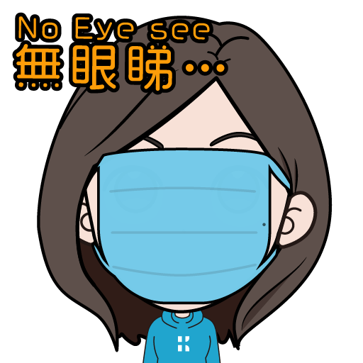 斯小姐_HKICTech_Cs_Office篇 - Sticker 5