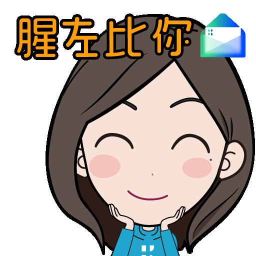 斯小姐_HKICTech_Cs_Office篇 - Sticker 14