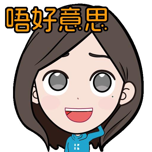 斯小姐_HKICTech_Cs_Office篇 - Sticker 7