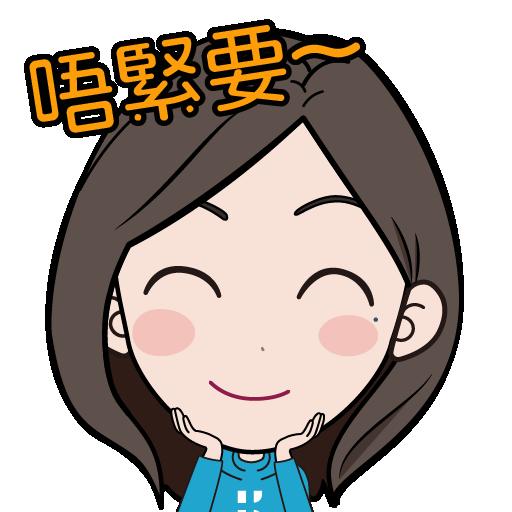 斯小姐_HKICTech_Cs_Office篇 - Sticker 12